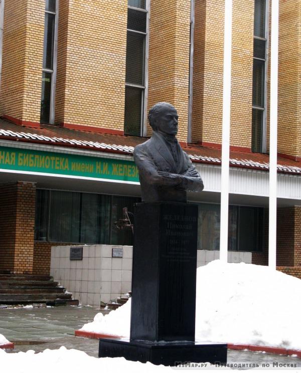 Бюст Николая Ивановича Железнова