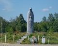 Памятник Сергию Радонежскому