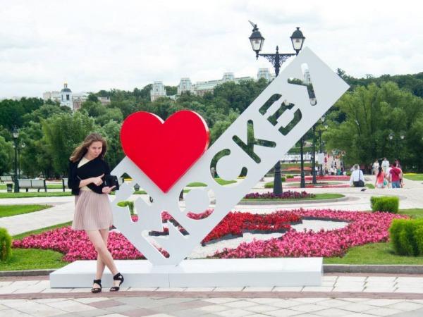 Логотип «Я люблю Москву» в музее-заповеднике «Царицыно»