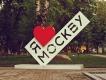 Логотип «Я люблю Москву» в ПКиО «Бабушкинский»