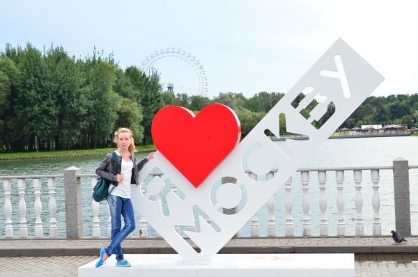 Логотип «Я люблю Москву» в Измайловском парке