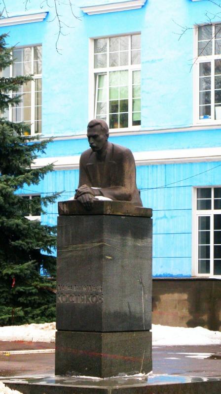 Памятник А.Н. Костякову