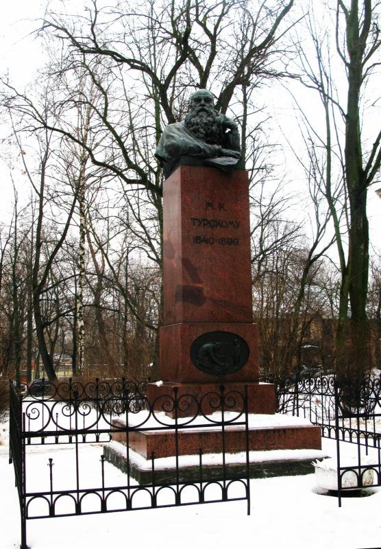 Памятник лесоводу  Митрофану Кузьмичу Турскому