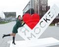 Логотип «Я люблю Москву» в парке «ВДНХ»