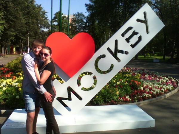Логотип «Я люблю Москву» в парке Перовский