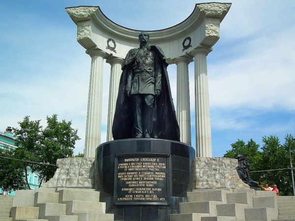 Памятник Александру II Освободителю