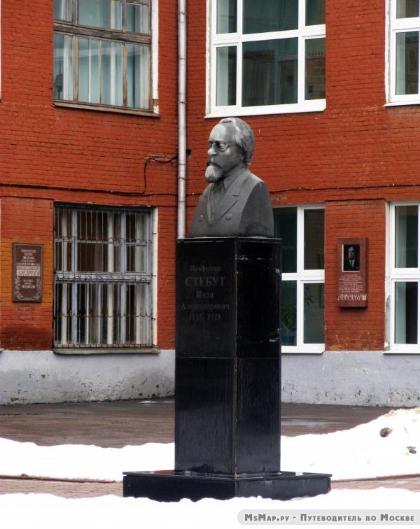 Памятник И.А. Стебуту на Лиственнической аллее