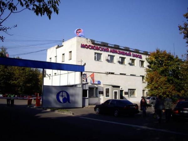 Московский абразивный завод