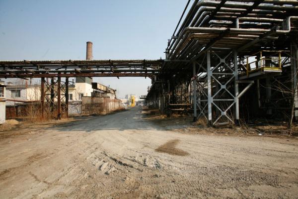 НК «Роснефть» - МЗ «Нефтепродукт»