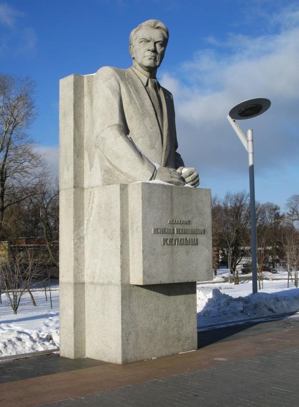 Памятник Мстиславу Всеволодовичу Келдышу