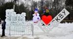 Логотип «Я люблю Москву» у входа в парк «Фили»