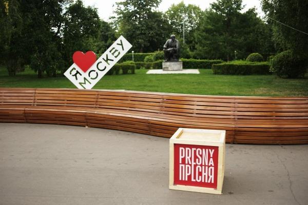 Логотип «Я люблю Москву» в парке «Красная Пресня»