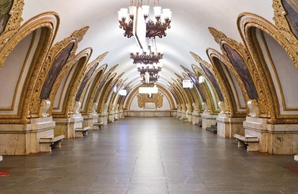 Станция метро «Киевская, Кольцевая линия»