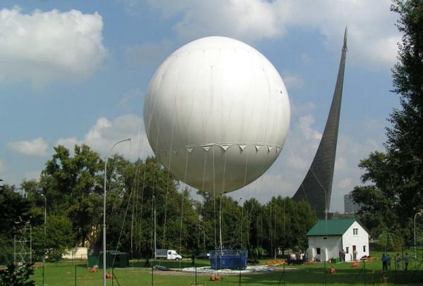Воздушный шар «Аэролифт»