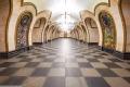 Станция метро «Новослободская»