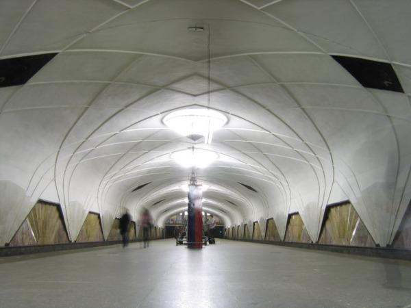 Станция метро «Аэропорт»