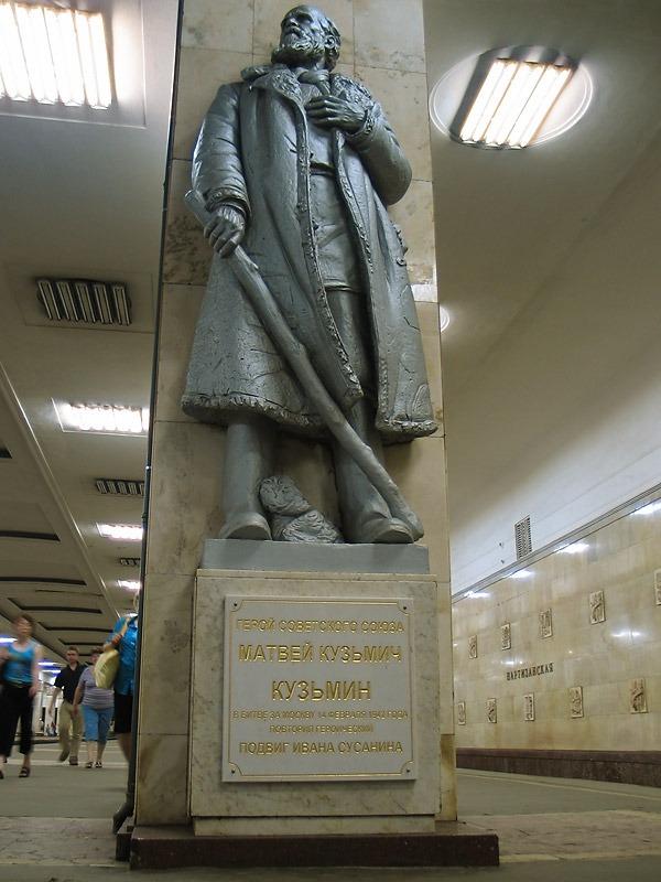 Памятник Матвею Кузьмичу Кузьмину