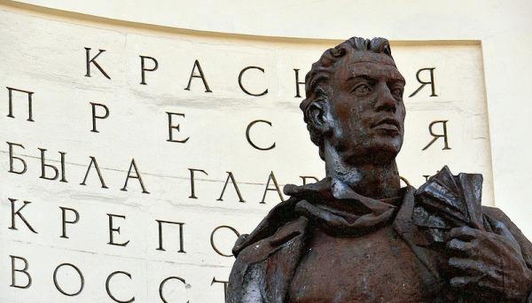 Памятник «Рабочий-дружинник»