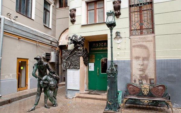 Театр-музей им.Булгакова
