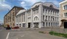 Московский драматический театр «Модернъ»