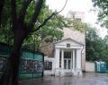 Московский театр музыки и драмы под руководством Стаса Намина
