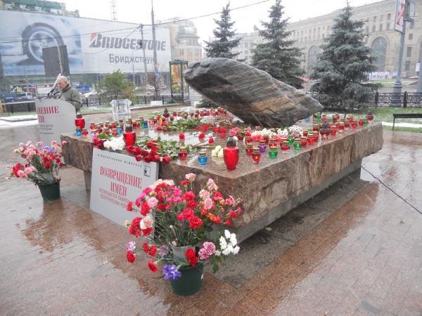 Мемориал «Соловецкий камень»