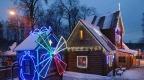 Усадьба Деда Мороза вКузьминках