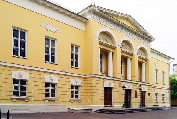 Усадьба князя С.С.Гагарина