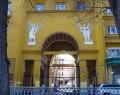 Дом-памятник Н.Н. Поликарпова