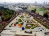 День города 2015. Программа мероприятий. Москве 868 лет.