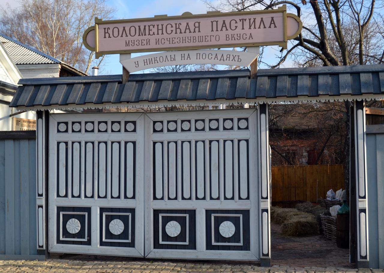 7640 - 3 города, которые стоит посетить в Московской области.